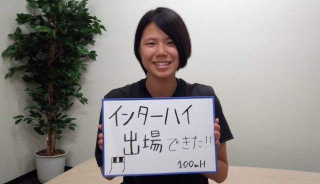 スポーツ専門院ー内山選手